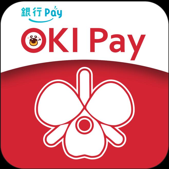 OKI Payはじめます